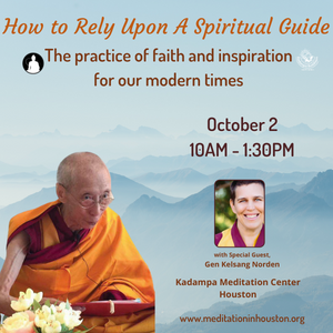 How to Rely on a Spiritual Guide